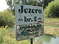 Tabla do jezera broj 2 mrijestilište Šljunčare Ozalj.JPG