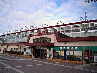 Tagajō Station - Tagajō Station in November 2009