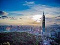 Taipei 101 sunset skyline 2015.jpg