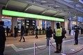 Takanawa Gateway Station 200314a.jpg