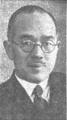 Takeji Tomari.png