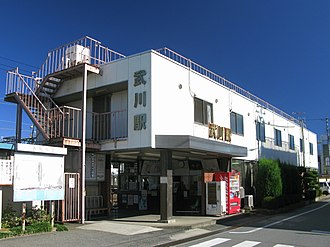 Takekawa Station - Takekawa Station in November 2012