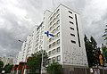 Tampere - Atomikatu 3.jpg