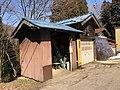 Tatenowaki Station(1).jpg