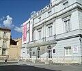 Teatro Cervantes 2.JPG