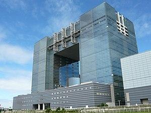 Tokyo Metropolitan Television - Tokyo Metropolitan Television old headquarters (1995-2006): Telecom Center Building