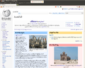 TeluguWikipediaFirstPage9Feb2012.png