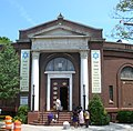 Temple Beth Emeth Flatbush jeh.jpg