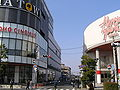 Tenmaya HappyTown and CinemaTown Konan.JPG