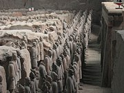 Army of Qin Shi Huang