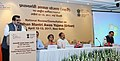 The CEO, NITI Aayog, Shri Amitabh Kant addressing at the National Conference for reviewing the progress of Pradhan Mantri Awas Yojana (Urban) Mission, in New Delhi.jpg