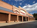 The Home Depot WO Ezell Blvd Spartanburg, SC 3 (8118265244).jpg