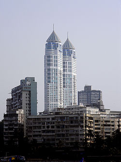 The Imperial Towers.JPG
