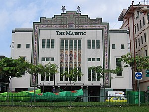 The Majestic, Singapore - Image: The Majestic, Dec 05