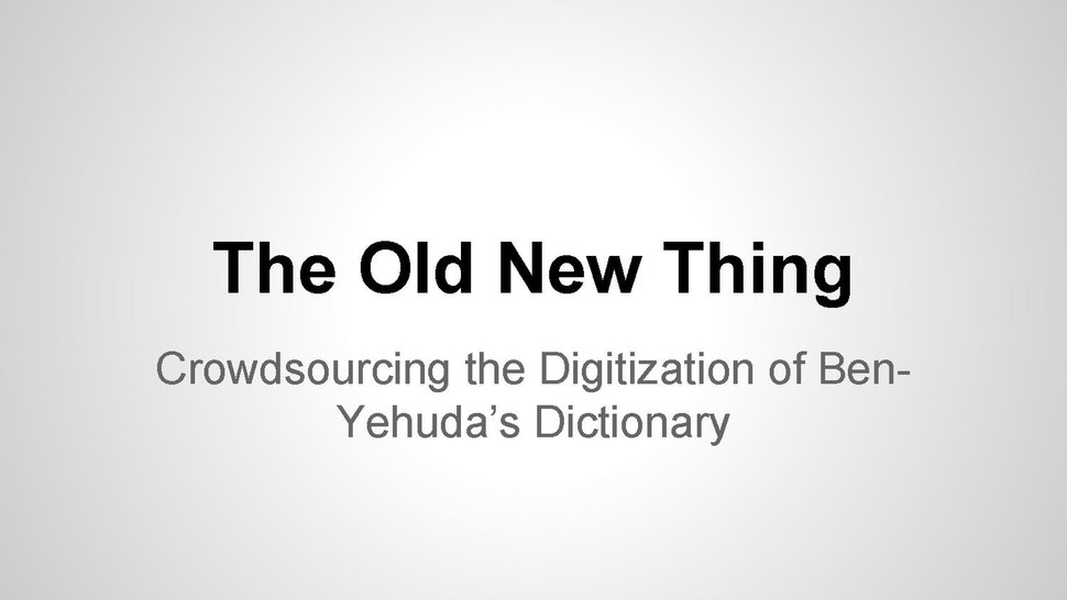 The Old New Thing.pdf