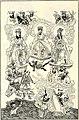 The Open court (1897) (14759208696).jpg