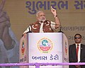 The Prime Minister, Shri Narendra Modi addressing at the inauguration of the Amul Cheese Plant and Whey Drying Plant, in Palanpur, Banaskantha, Gujarat on December 10, 2016 (2).jpg