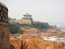 The Public Aquarium of Qingdao 2007-04.JPG