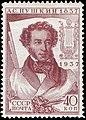 The Soviet Union 1937 CPA 538 stamp (Pushkin, Portrait 40k).jpg