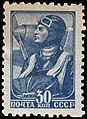 The Soviet Union 1939 CPA 697 stamp (Airman).jpg