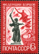 The Soviet Union 1971 CPA 4009 stamp (FIR Emblem, The Motherland Calls (Statue in Mamayev Kurgan in Volgograd, Commemorating the Battle of Stalingrad)).png