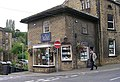 The Toll House Bookshop - geograph.org.uk - 500179.jpg