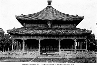 the highest rank of educational establishment in Ancient China