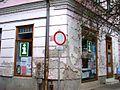 The tourist information, Szentendre, Hungary.JPG