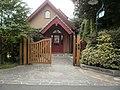Three Bears House 20110726(Studio Ghibli nursery school).jpg