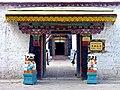 Tibet-5548 (2589938417).jpg