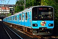 Tobu 50050 series Crayon Shin-chan 25th anniversary Train (Blue) 20170721.jpg
