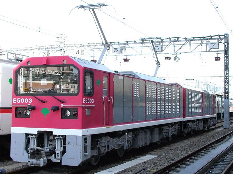 File:Toei E5003 Magome.jpg