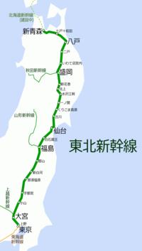 日本 日本地図 東日本 : 2010年(平成22年)12月4日の ...