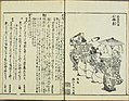 Tokaido Meisho Zue Go cropped Tokaido Meisho Zue Go Frame 43.jpg