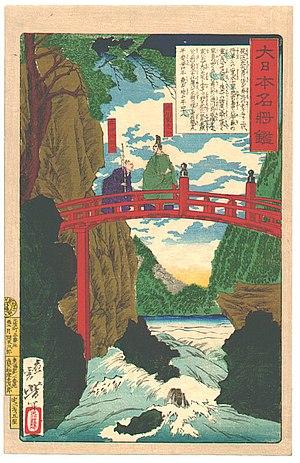 Tokugawa Iemitsu and Ii Naotaka in Nikko