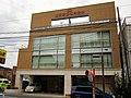Tokyo Sankyo Shinkin Bank Iogi Ekimae Branch.jpg