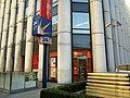 Tokyo Star Bank Yokohama Branch.jpg