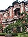 Tokyo station middle.jpg