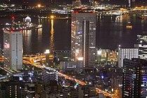 Toshiba Corporation at night.jpg