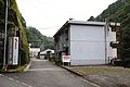 Totsukawa I power station-01.jpg