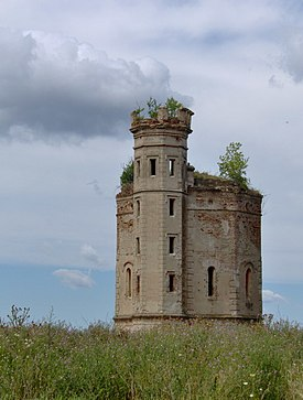 Tower in Ečka 2007.jpg