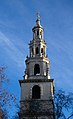 Tower of St Clement Danes.jpg