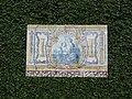 Trópusi kert azulejo.jpg