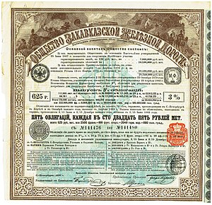 Transcaucasus Railway - 5 bonds of the Transcaucasian Railway-Company, issued 23. April 1882