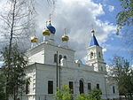 Transfiguration of Jesus temple in Andreevsky (north facade).jpg