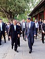 Treasury Secretary Jacob J. Lew walks with Chinese Vice Premier Wang Yang (27404583822).jpg