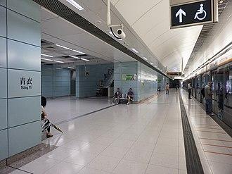 Tsing Yi station - Platform 4