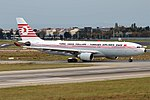 Turkish Airlines (Retro Livery), TC-JNC, Airbus A330-203 (45297461271).jpg