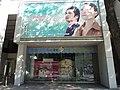 Tv-aichi-sateraito.studio-nagoya.sakae.jpg