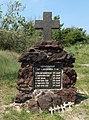 Tweede Slag, Rockanje. Oorlogsmonument in de duinen.jpg